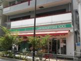 ローソンストア100台東根岸店