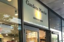 ガーデンズ・マルシェ二子玉川店