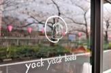 yack yack books(ヤックヤックブックス)