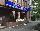 ゆで太郎西五反田2丁目店