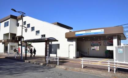 東伏見駅の画像1