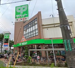 サミットストア川口赤井店の画像1