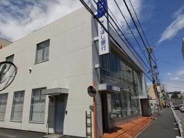 きらぼし銀行 海老名支店の画像1