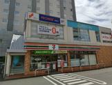 セブンイレブン 海老名中央3丁目店