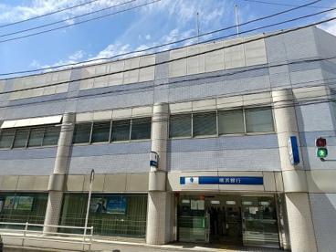 横浜銀行海老名支店の画像1