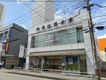 城南信用金庫海老名支店の画像1