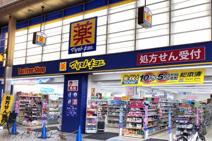 マツモトキヨシ 十三東口駅前店