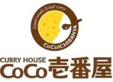カレーハウスCoCo壱番屋 京王千歳烏山駅6番街店