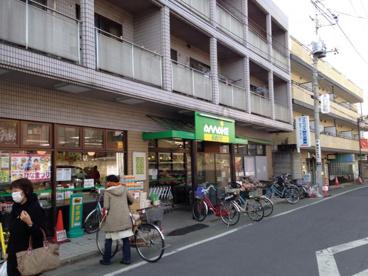 スーパーあまいけ 上石神井店の画像1
