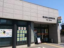 熊谷美土里郵便局