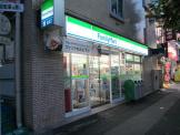 ファミリーマート 西早稲田店