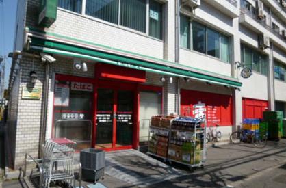 まいばすけっと 中野弥生町5丁目店の画像1