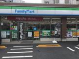 ファミリーマート 新小岩一丁目店
