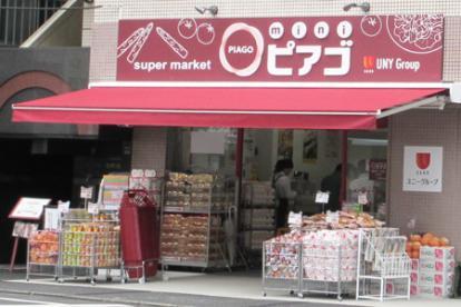 miniピアゴ成田東5丁目店の画像1