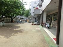 上北沢保育園