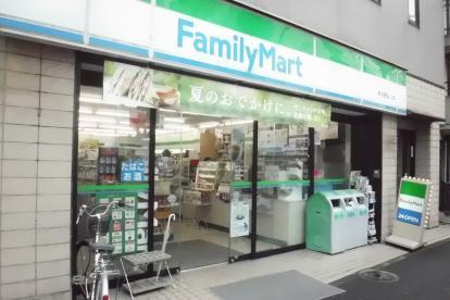 ファミリーマート 東中野四丁目店の画像1