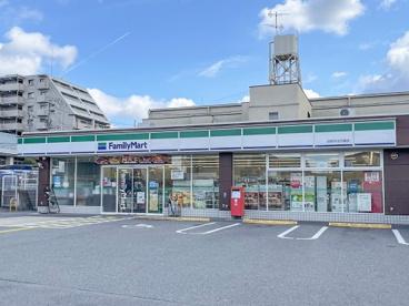 ファミリーマート 京都宇治弐番店の画像1