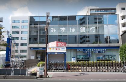 みずほ銀行 西川口支店の画像1