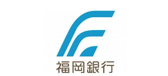 福岡銀行吉塚支店の画像1
