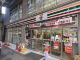 セブンイレブン 横浜弘明寺口店