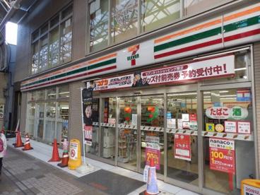 セブンイレブン 横浜弘明寺口店の画像1