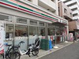 セブンイレブン 横浜白妙町2丁目店