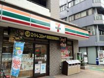 セブンイレブン 中野中央5丁目店