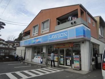 ローソン 鎌倉名越店の画像1