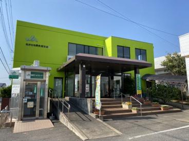 JA長崎県央郡支店の画像1