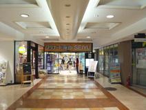 西友永山店