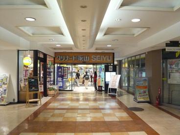 西友永山店の画像1