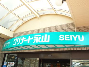 西友永山店の画像2