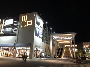 三井アウトレットパーク 横浜ベイサイドの画像1