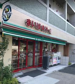 まいばすけっと 面影橋駅東店の画像1