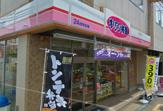 オリジン弁当中央林間西口店