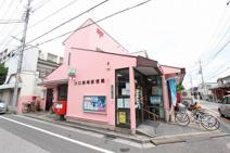 川口柳崎郵便局