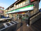 ファミリーマート 大泉インター店