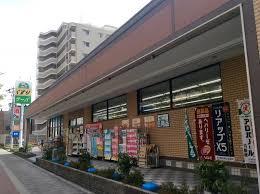 サーバ 平野西脇店の画像1