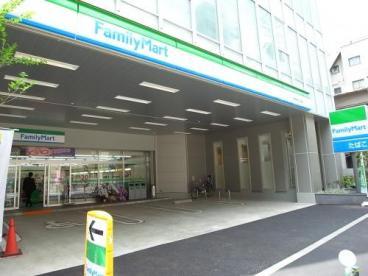 ファミリーマート 中野中央一丁目店の画像1