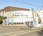 ベルギーカフェ Bel-klein