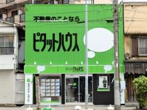ピタットハウス井土ヶ谷店