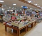 リブロ 大泉店