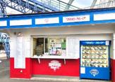 マリオンクレープ豊島園遊園地店