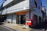 横浜坂下郵便局