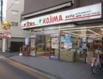 ペットの専門店コジマ 高井戸店