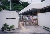 横浜市滝頭保育園