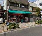 まいばすけっと 小村井駅前店