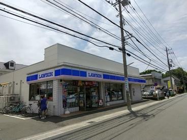 ローソン 海老名東柏ヶ谷二丁目店の画像1
