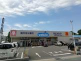 ウエルシア海老名東柏ケ谷店