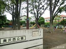 奥沢西公園